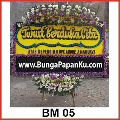 Karangan Bunga Papan Duka BM 05