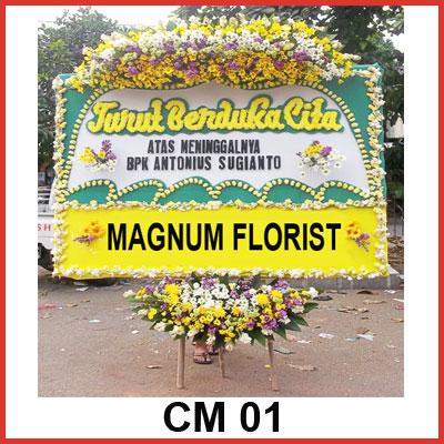 Karangan Bunga Papan Duka CM-01