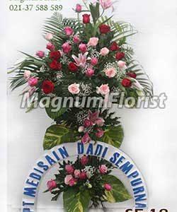 Karangan bunga standing SF 18