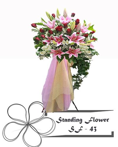 Karangan-Bunga-Lily-SF-43