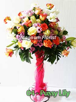 Bunga-Mawar-Untuk-Hadiah-04-Pussy-Lily