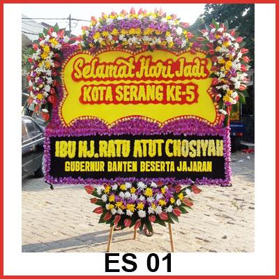 Bunga-Papan-Pernikahan-ES01